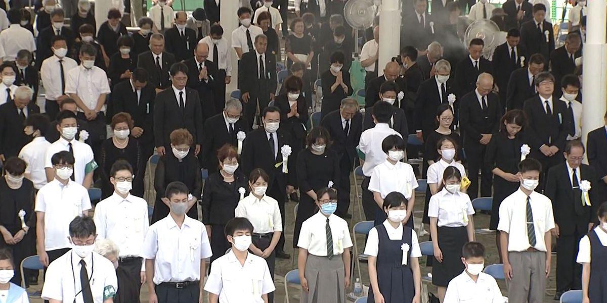 Nagasaki urges nuke ban on 75th anniversary of US atomic bombing