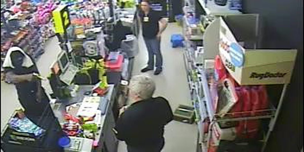 Center police searching for suspect who robbed Dollar General at gunpoint