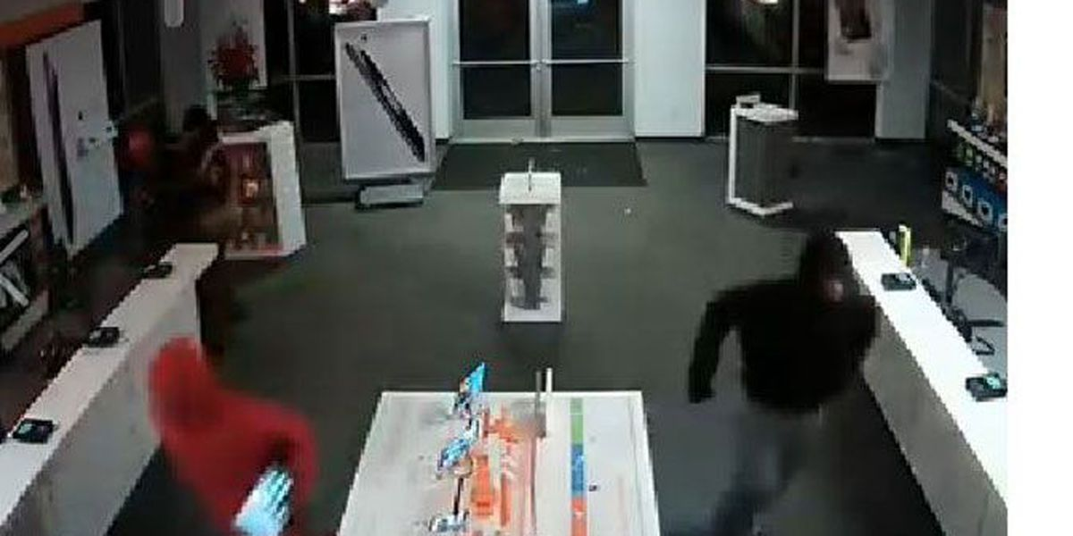 Nacogdoches PD seeking public's help in finding 4 suspects who burglarized AT&T store