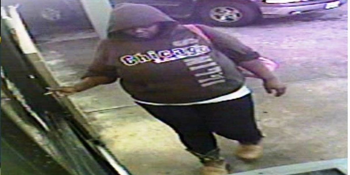 Nacogdoches PD seeking public's help in finding credit card abuse suspect
